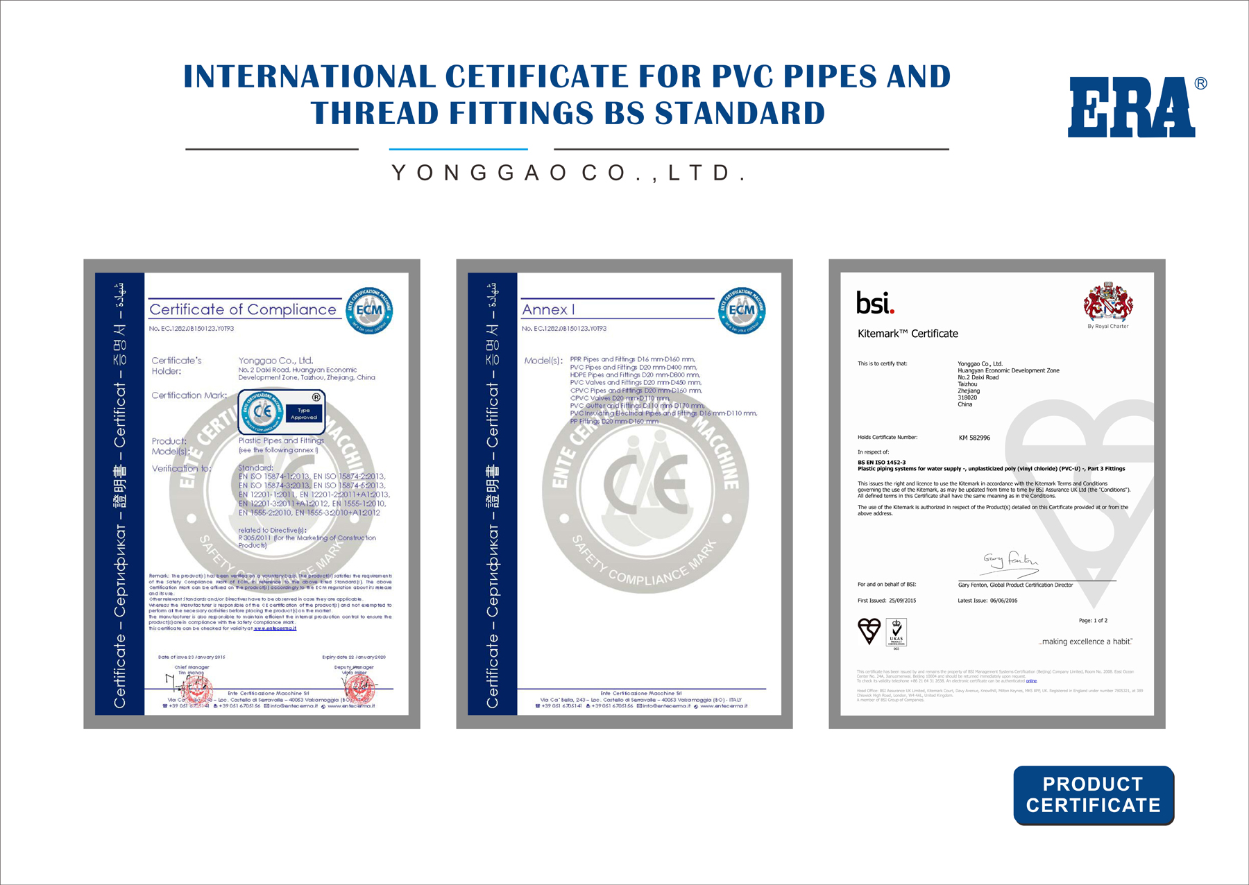 ERA BS4346 Kitemark Certificate Big Size PVC female adaptor