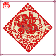 Chinese new year 2016 decorations fashionable lucky character posted TBLT003