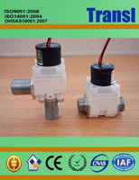 Adjustable Flow Solenoid Valve Solenoid Actuator 6V Electric Water Valve Pipe Fitting
