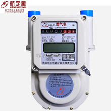 Residential Diaphragm Household Aluminum Case IC card prepaid intelligent Gas Meter