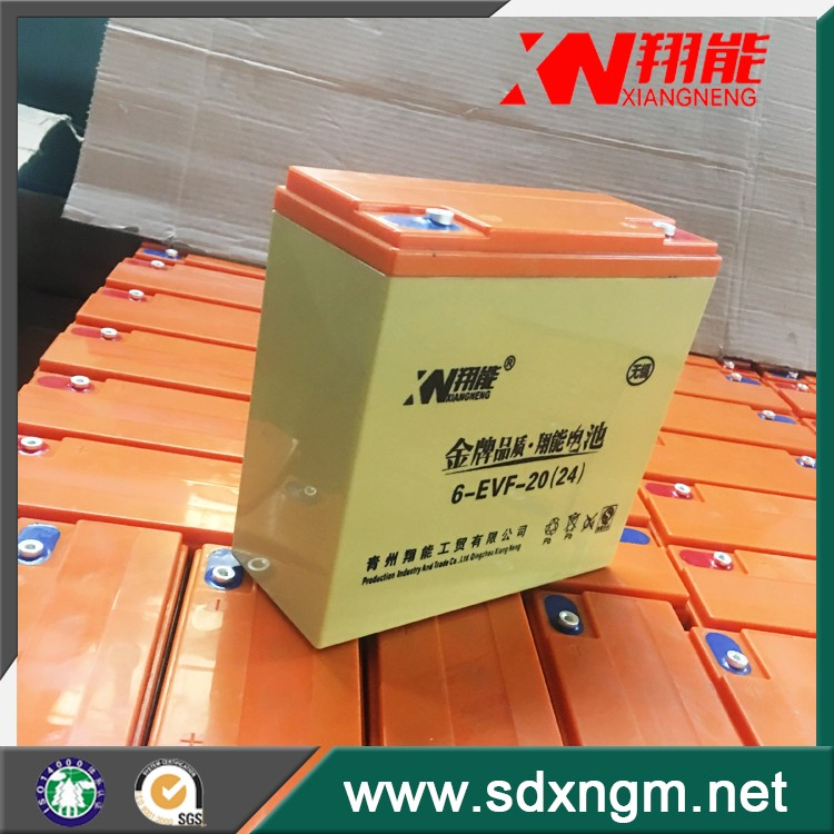 Electric bicycle lead acid battery