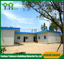 Light steel structure prefabricated affordable flat roof house for canteen apartment school