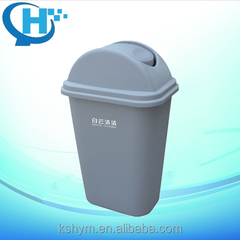 24L plastic indoor waste bin with turning cover
