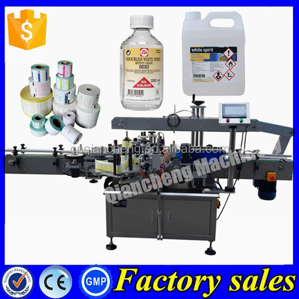 Hot sale double-sided adhesive labeling machine,round and flat labeling machine