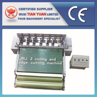 JRJ-2 Fabric Roll Cutting Machine,Wadding Roll Packing Machine,Quilt Tailoring Machine