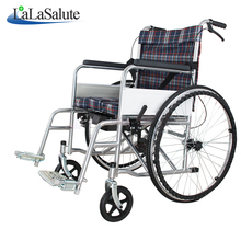Hospital folding wheelchair for disabled people