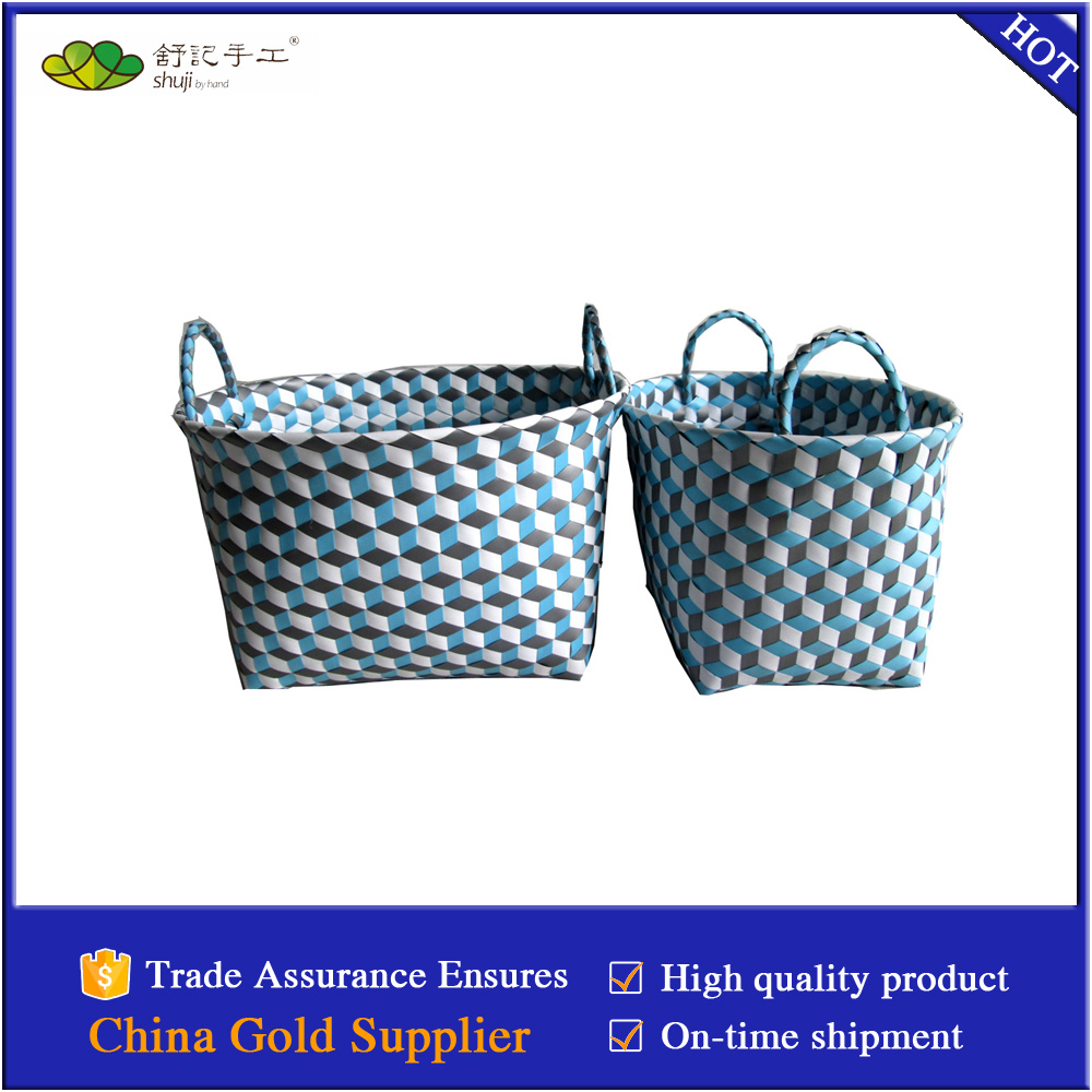 stereoscopic woven laundry storage basket S/2