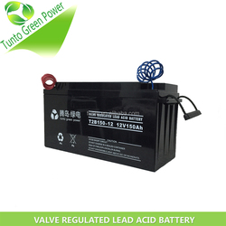 Excellent Quality 12v 150Ah Rechargeable Solar Storage Battery for PV System