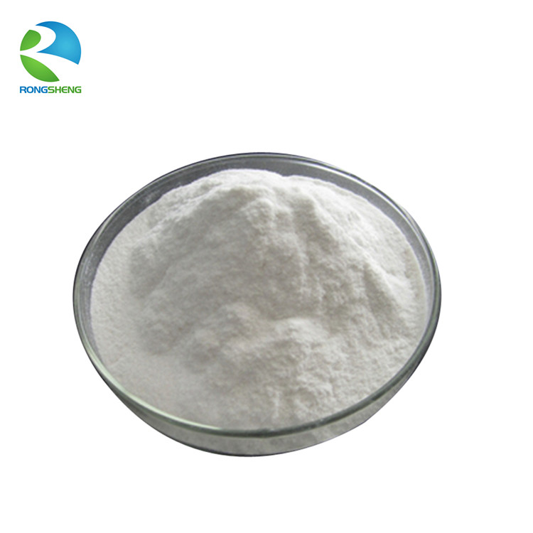 food grade sodium carboxymethyl cellulose