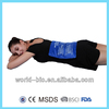Hot Cold Pad For Muscle Pain