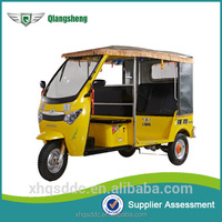 Hot selling electric battery three wheeler for passengers