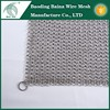 Stainless Steel Scrubber for Ball, Ball Scrubber,Round scrubber