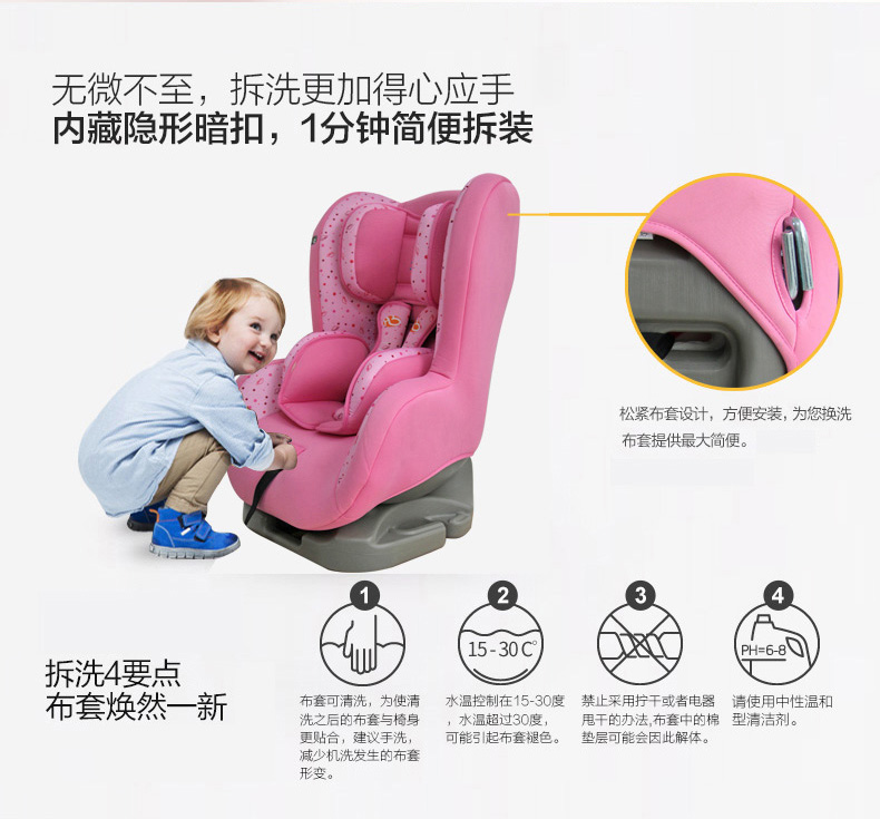 best car seat, sitting and lying adjustable baby car seats IOTA-EK