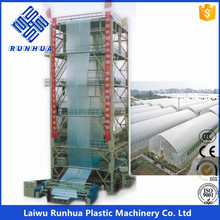 PE anti-UV plastic greenhouse blowing film machine