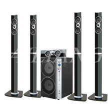 AILIANG 5.1 Home Theater System With Big Power (USBFM9600B/5.1)