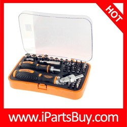 Brand New JM-6102 Multifunction Rachet Socket Screwdriver with Sockets + Bits