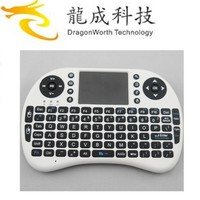 Dragonworth 2.4G HZ wireless rii i8 mini white wireless keyboard 2.4g with touchpad for pc android tv /support lithium battery