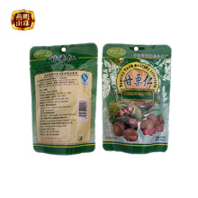 Organic Sweet Ready to Eat Roasted Chestnuts Snacks Food