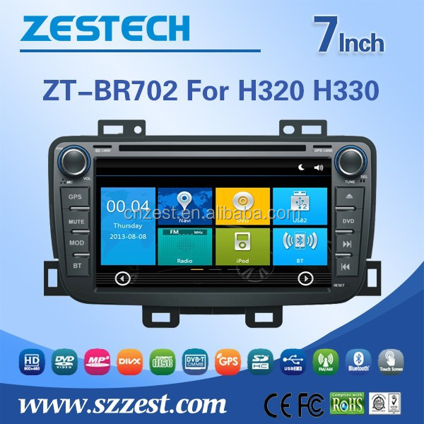 ZESTECH 7 inch 2 din car dvd gps for Brilliance H320 H330 702 with GPS NAVIGATION+FULL MULTIMEDIA SYSTEM car accessories