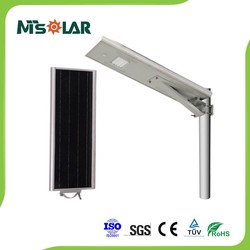 Integrated garden solar light / All in one Solar Street Light with motion sensor