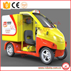 electric roof tricycle/factory price mini electric van/2 passengers electric delivery cart/ Whatsapp: +86 15803993420
