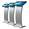32 Inch Touch screen All in One PC Self-Service Information Kiosk