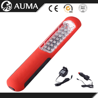 high quality auto led work light inspetion light AM-7705A