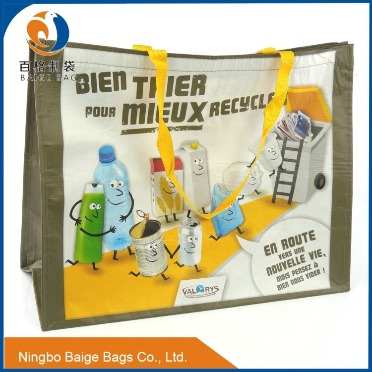 BSCI auduted factory cheap recycled laminated RPET promotional beach bag