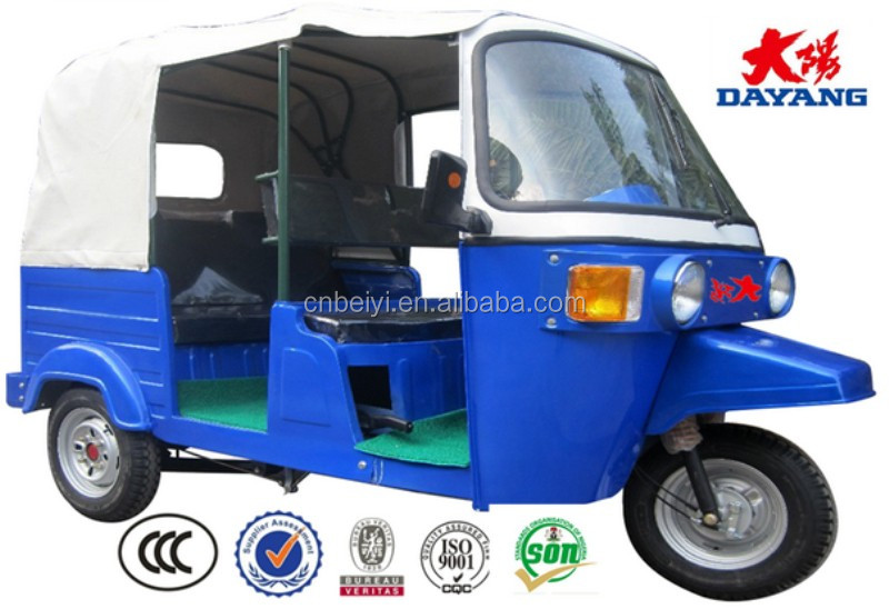 New designe150CC/175CC/200CC/250CC/300CC high speed electric tricycle rickshaw bajaj adult pedal tricycle