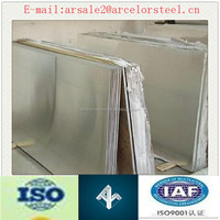 Factory direct sale aisi 1025 1080 1040 1055 1090 hot rolled steel plate