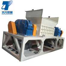 Cheap Price industrial double-shaft waste plastic crusher and shredder