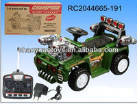 New hight quanlity kids ride on car with the parent control remote RC2044665-191