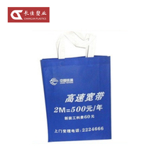 Top products hot selling new promotion compact reusable shopping bag