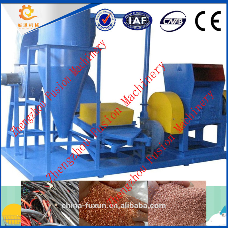 TOP QUALITY COMMERCIAL Circuit Board Recycling Machine/Copper Cable Scrap Wire