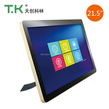 Made in China factory price for 21.5 inch capacitive display touch screen desktop laptop computer all-in-one pc