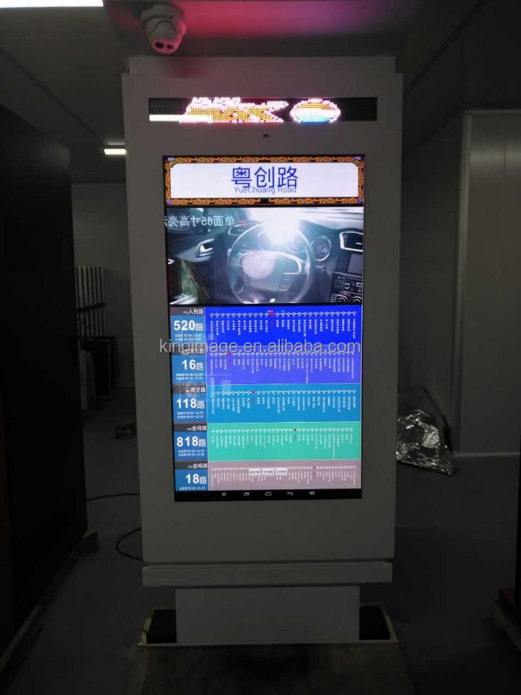 55inch outdoor bus station digital signage advertisement publish system