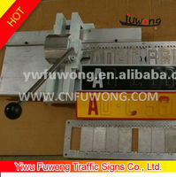 Manual Number Plate Press Machine / License Plate Manual Emboss Machine / Hand Manual License Plate Making Machine