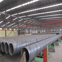 api Spiral Submerged Arc Welded Pipes carbon steel gas and oil steel pipe