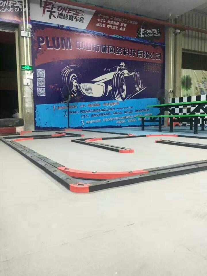 Rc Club Essential Professional Rc Drift Track Imperial Toy Mini Rc