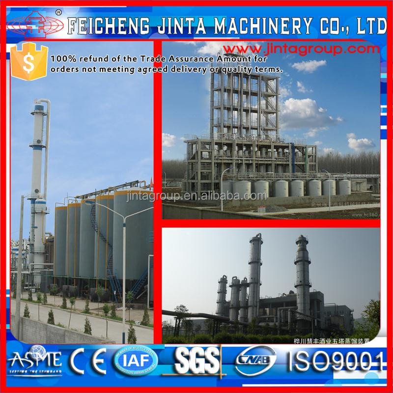 molasses raw material 99.99% fuel ethanol production turnkey project with financing service