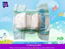 happy colored disposable ashar diaper