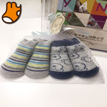 Baby Boy Socks Set 2-Pack Children Gift Set for Socks OEM