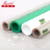 ISO Ce Standard 3 / 4 Inch PPR Pipe Rigid White Plastic Water Pipe / Tube with Food Grade