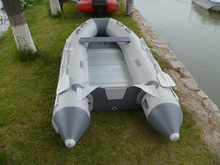 Fishing Vessel 330 inflatable boat with aluminum floor
