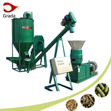 GKLP300B poultry livestock feed pellet making machine production line