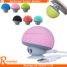 Ranphys Cute Portable Mushrooms Sucker Wireless Bluetooth Speaker Mobile Phone Car Mini speaker