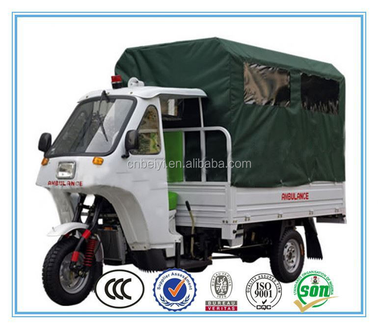 2016 new hot sale150cc/175cc/200cc/250cc/300 cc ambulance flatbed trike three wheel motorcycle bike