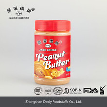 Chinese bulk peanut butter for sale