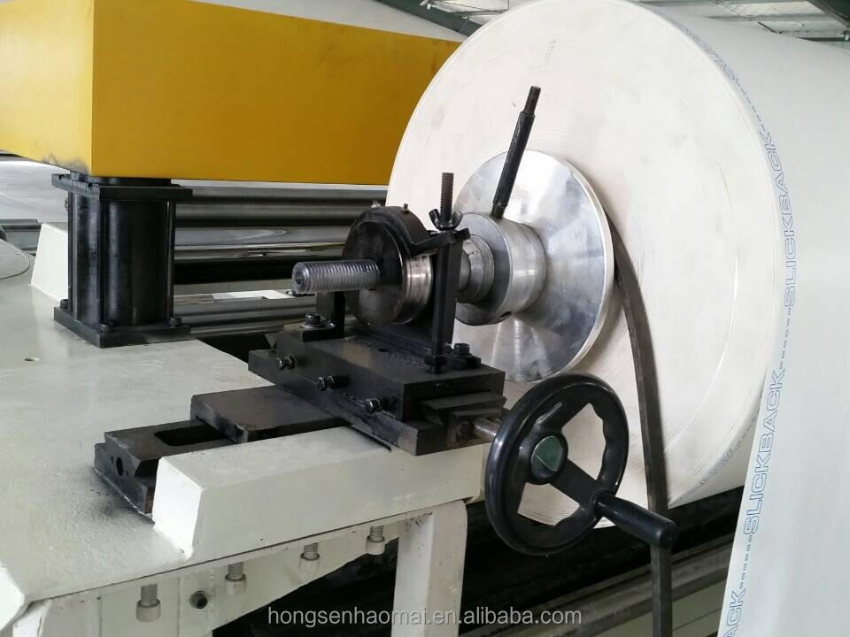 Promotion machine laminating Paper on steel sheet with double sides