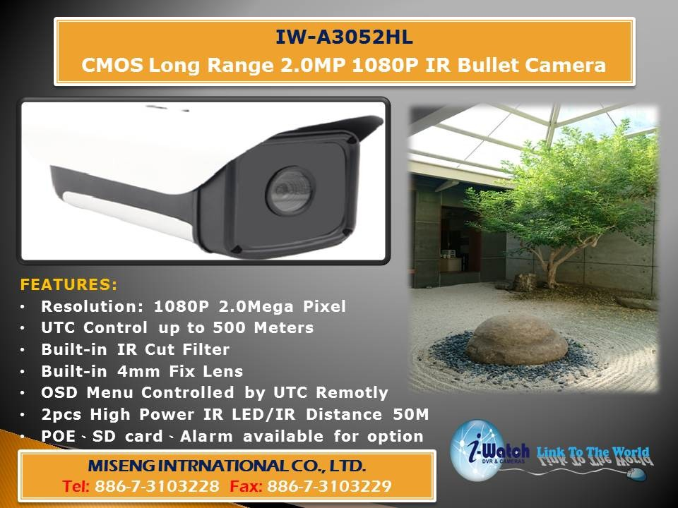 IW-A3052HL 1920x1080 Long Range Night Vision AHD Camera